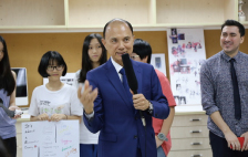 Professor Jimmy Choo 創意設計分享活動回顧